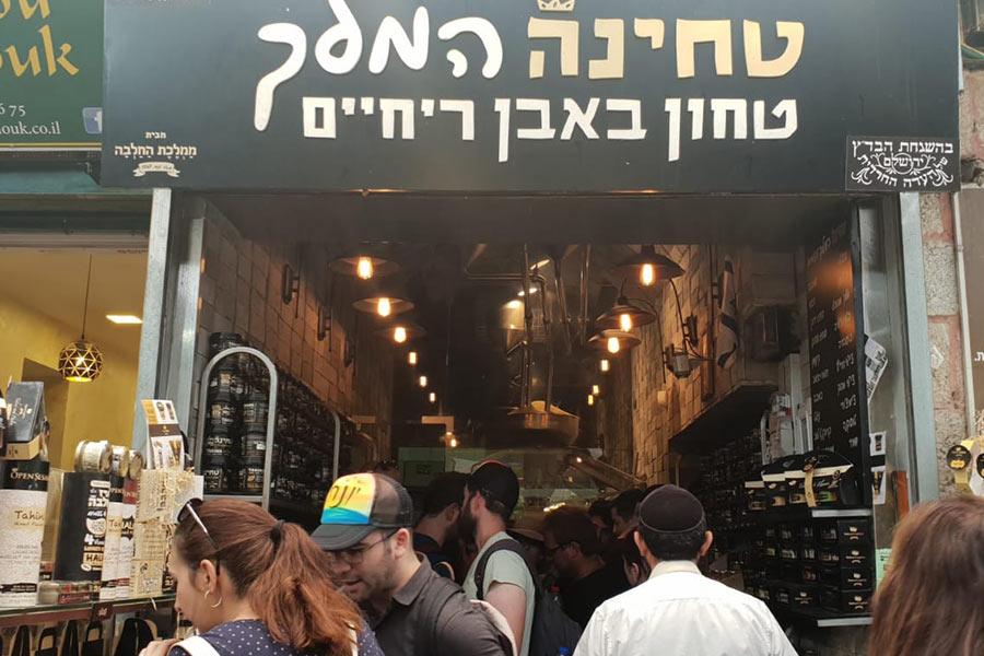 ירושלים2