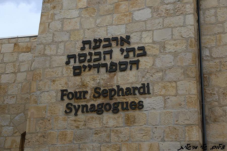 ירושלים5